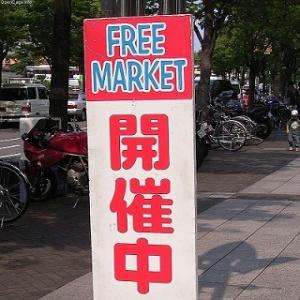 Free Market in Japan