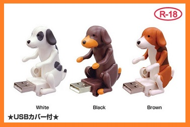Three Humping Dogs Memory Sticks